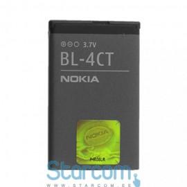 Nokia 2720, 5310, 6600, 6700S, 7210SN, 7310SN, X3 86 aku BL-4CT