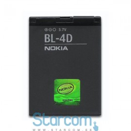 Nokia Microsoft aku BL-4D N97m (N97 Mini), N8, E5, E7