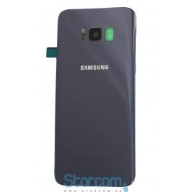 Tagapaneel (akukaas) Samsung GALAXY S8 PLUS (SM-G955F), Violet GH82-14015C