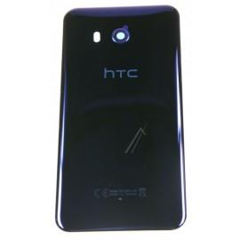 HTC U11 tagapaneel / akukaas / tagakaas, sinine (Sapphire Blue)