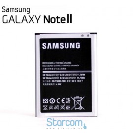 Samsung Note 2 / GT-N7100 aku EB595675LU