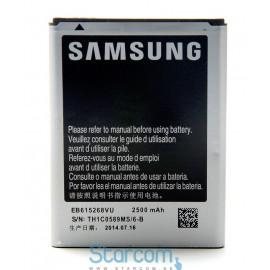 Samsung Note / GT-N7000 aku EB615268VU