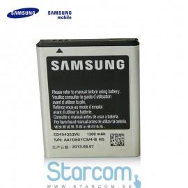 Samsung EB494353VU aku 1200mAh